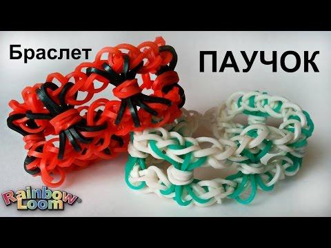 Как плести браслеты из резинок | Простое плетение  ♣Klementina Loom♣ | Урок 51