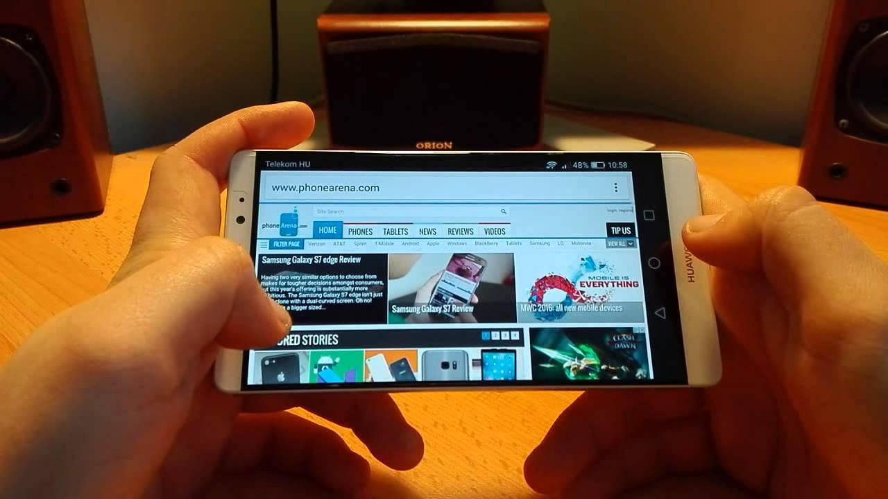 Huawei Mate 8 Internet browsing (Part 4)