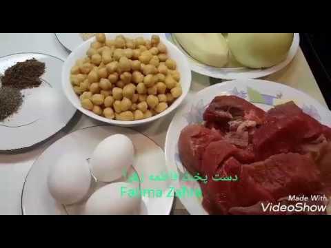 طرز تهیه شامی کباب یا لوله کباب