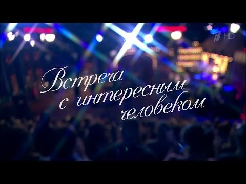 Вечерний Ургант. Встреча с интересным человеком - Тимати. (27.05.2016)