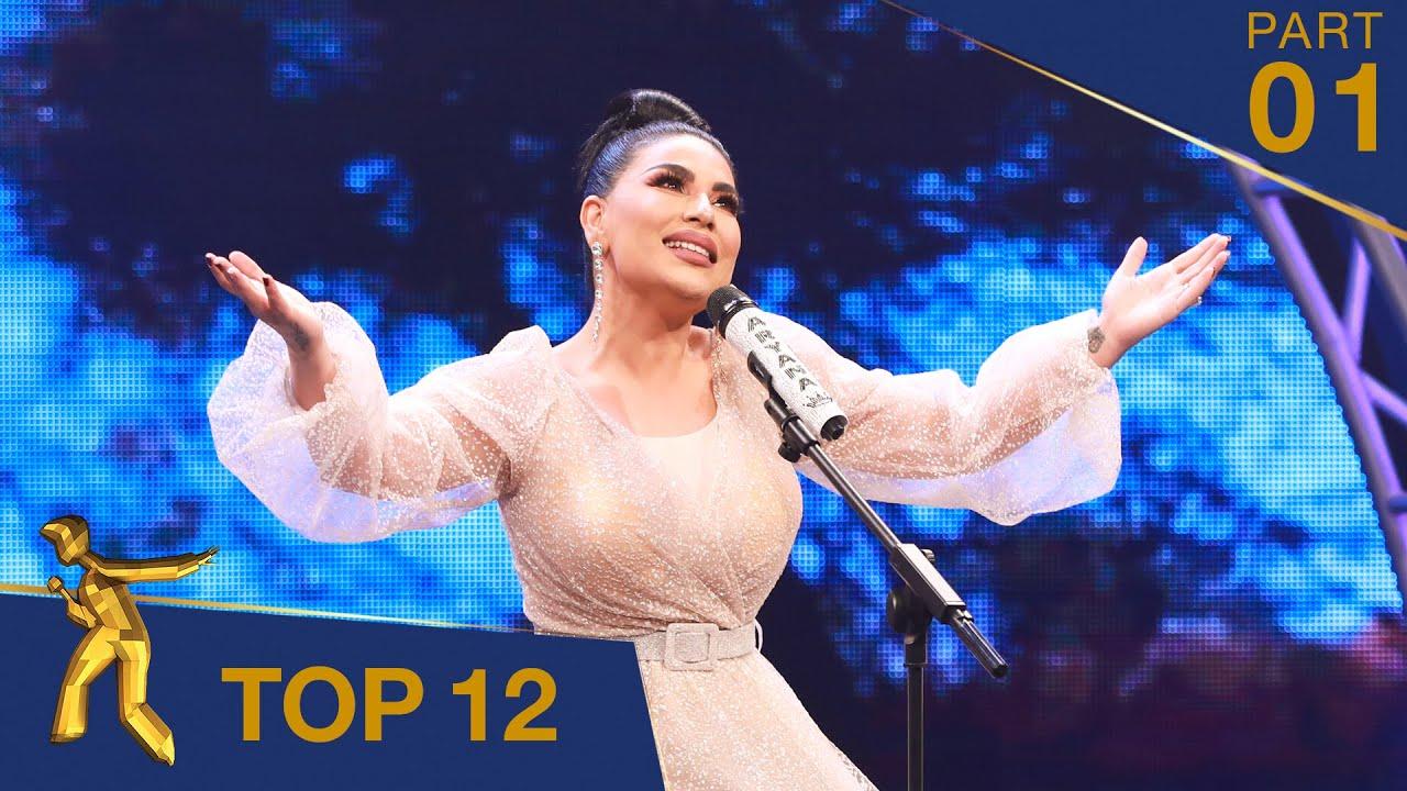 Afghan Star 2019 Top 12 - S15 - Part 01 (مرحلۀ ۱۲ بهترین - فصل پانزدهم ستاره افغان)