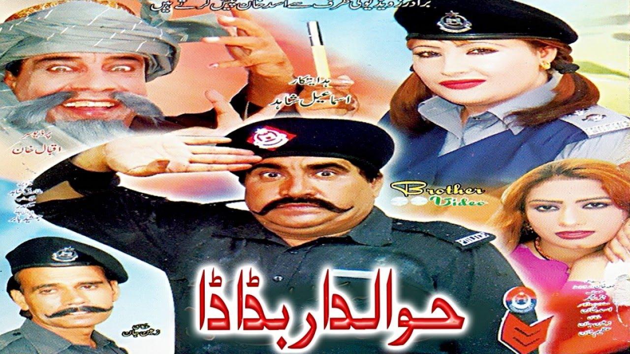 Download Ismaeel Shahid Comedy Drama - Hawaldar Badada