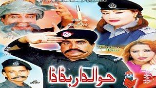 Ismaeel Shahid Comedy Drama - Hawaldar Badada
