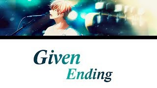 (Given Ending FULL)『Marutsuke』- Mafuyu [Romaji, Español, English, Lyrics]