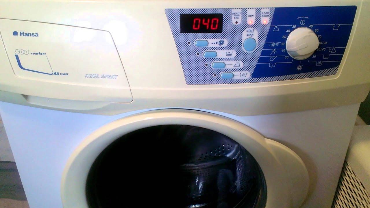 Hansa стиральная машина aqua spray инструкция
