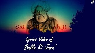 Bulleh Shah - Lyrics of