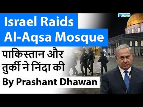 Israel Palestine Conflict - Israel Raids Al-Aqsa Mosque Pakistan and Turkey Condemn the move