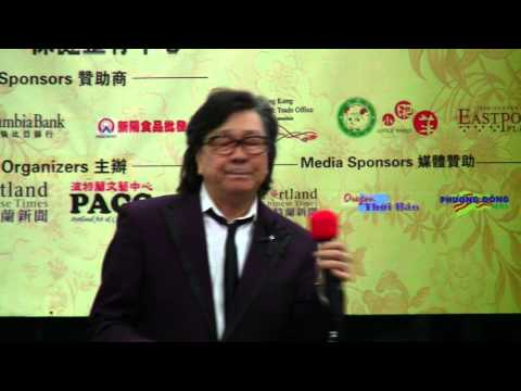 Portland Chinese Times (PCTTVonline) 2016 CNYF BIG AL MINI CONCERT