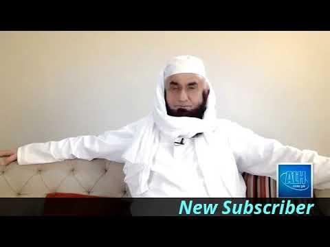 Mulana Tariq Jameel Saab 15 Jan 2017