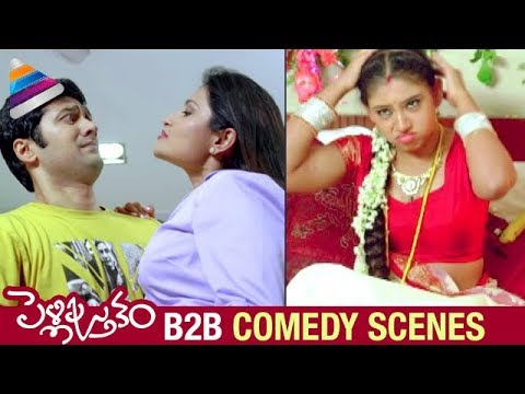 Best Comedy Scenes | Pelli Pustakam Movie Back 2 Back Comedy Scenes | Rahul Ravindran | Niti Taylor