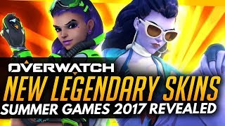 Overwatch | SUMMER GAMES 2017 SKINS LEAKED - Legendary Skins + Poses