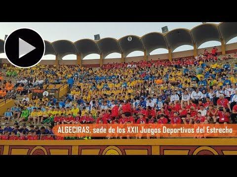 🎥 Algeciras, sede de los XXII Juegos Deportivos del Estrecho