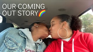 OUR COMING OUT STORY🌈❤️|| LESBIAN COUPLE STORYTIME