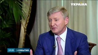 Президент ФК «Шахтер» Ринат Ахметов дал эксклюзивное интервью