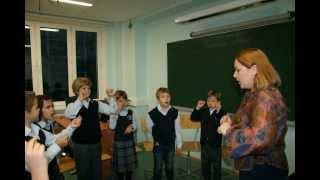 Открытые уроки во втором классе Московского лицея СТУПЕНИ