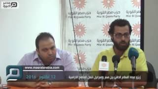 مصر العربية |  زيزو عبده: السلام الدافئ بين مصر وإسرائيل انتقل للمناهج الدراسية