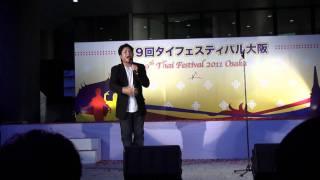 タイフェスティバル大阪2011 T-POP Palaphol (パラポン)1