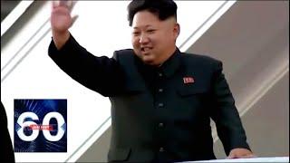 60 минут. Агитпроп для Ким Чен Ына. От 13.06.18
