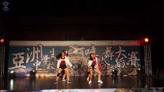7.瑪利曼中學 - Ethereal(Hong Kong)|