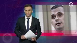 Итоги дня: кокаиновое дело и экстрадиция Ковальчука