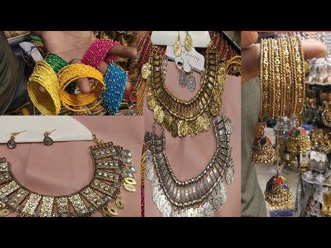 কম-বাজেটে-সুন্দর-সুন্দর-গাউছিয়া-মার্কেটের-জুয়েলারি-কিনুন!-low-budget-gawsia-market-jewellery-buy