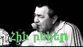 Ruben Haxverdyan - Hin @nker