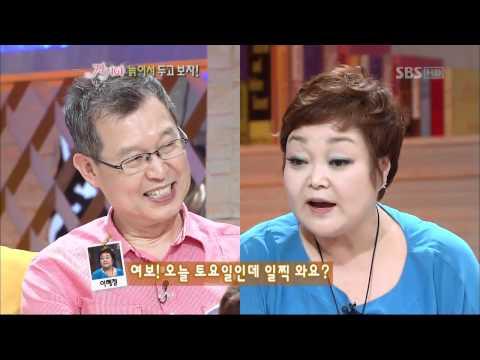 [sbs 스타부부쇼 자기야] 99회 2011년8월11일 목�