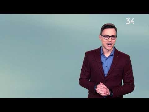 34 телеканал: Прогноз погоди на 26 січня 2020 року