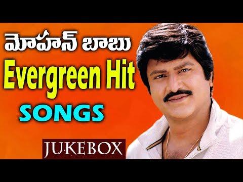 Mohan Babu Evergreen Hit Video Songs || Mohan Babu All Time Hit Songs - 2018 || Volga Videos