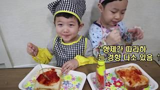 집콕브이로그,실내놀이,육아브이로그/피자식빵만들기