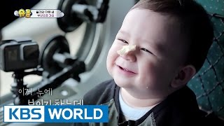 William goes on his first train ride to Busan! [The Return of Superman / 2017.05.14]