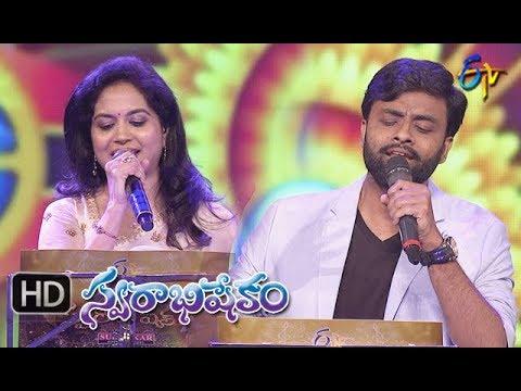 Brindavanamali  Song | Hemachandra, Sunitha Performance | Swarabhishekam | 12th August 2018 | ETV