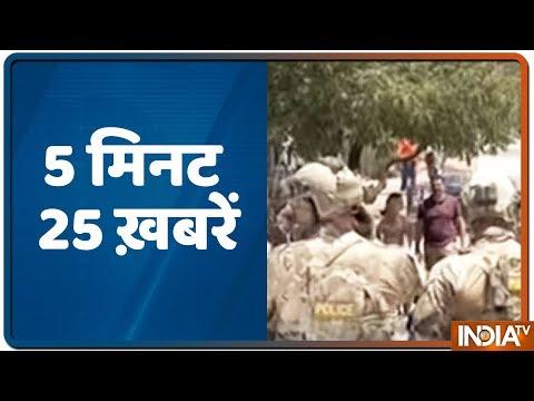 Aaj Ki Pehli Khabar   News 25 : Nonstop   August 4, 2019