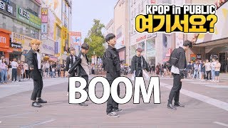 [HERE?] NCT DREAM - BOOM | DANCE COVER @Dongseongno