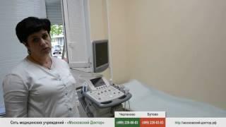 Медицинский центр в Москве(Наша клиника – это огромный медицинский центр, оборудованный по последнему слову техники. Важное преимуще..., 2016-07-13T13:56:33.000Z)