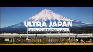 RELIVE ULTRA JAPAN 2015 (Official 4K Aftermovie) thumbnail