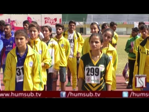 National Youth Athletic Championship-2018 Islamabad-HumSub TV