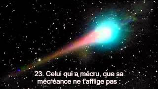 31 Sourate 31 Luqman R citation en VO Traduction en Fran ais YouTube