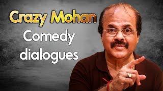 #RIPCrazyMohan   Remembering Crazy Mohan   # Crazy Mohan   Crazy Mohan Comedy Dialogues