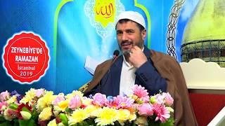 Mübarek Ramazan Ayının 13. günü