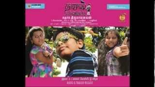 Daddy Mummy Song from the Tamil Movie - Dhanush 5aam Vaguppu
