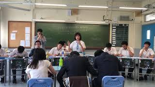 Publication Date: 2019-05-28 | Video Title: 「不賭思議」辯論賽2019——半準決賽 (荃灣聖芳濟中學 V