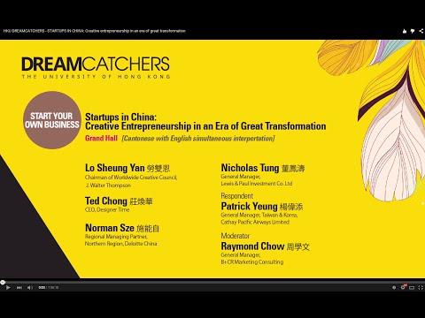 HKU DREAMCATCHERS - STARTUPS IN CHINA: Creative entrepreneurship in an era of great transformation