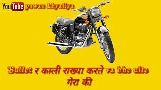 Hostel Wala Room Ajay Hooda Mp3 Song Download