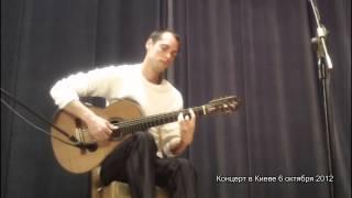 Spirit of the sea | Фрагмент концерта. Гитара