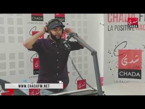 Dub Afrika & Titif - Sky is The Limit (Acoustic radio chada Fm)