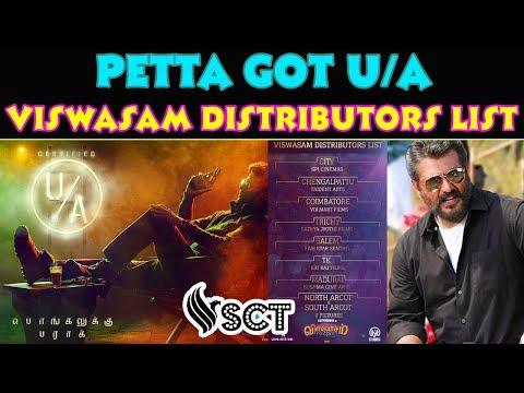 Petta Got U/A | Viswasam Distributor List Revealed | Rajinikanth |AjithKumar