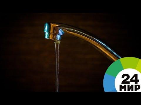 Чистая и полезная: в Армении водопроводную воду пьют прямо из крана - МИР 24