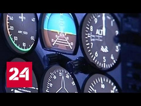 Проблема частного обучения: Росавиация увеличивает дефицит пилотов, отзывая лицензии