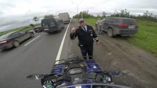 CFMOTO X8 Покатушки ДПС останавливает квадроцикл